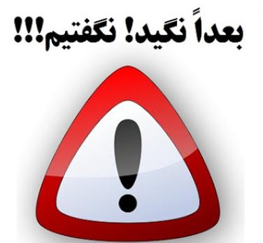www.bozorgtar.net