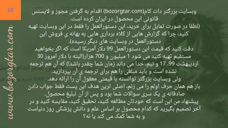 www.bozorgtar.com