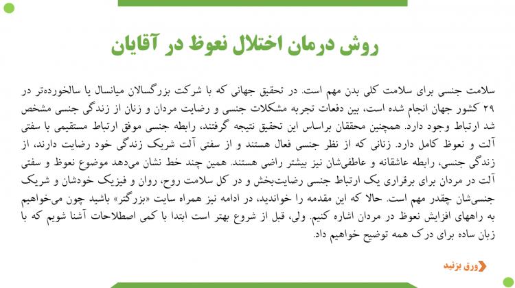 تناسلی مردان عکس از حالت نعوظ